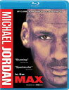 SALE OFF!新品Blu-ray!【マイケル・ジョーダン トゥ・ザ・マックス】 Michael Jordan to the Max (Blu-ray)!