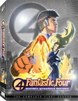 SALE OFF!新品北米版DVD!Fantastic Four - World's Greatest Heroes - The Complete First Season!ファンタスティック・フォー:コンプリート・シーズン1