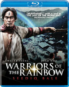 SALE OFF!新品北米版Blu-ray!【セデック・バレ(短縮版)】 Warriors of the Rainbow: Seediq Bale [Blu-ray]!