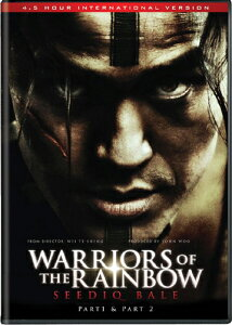 SALE OFF!新品北米版DVD!【セデック・バレ(完全版)】 Warriors of the Rainbow: Seediq Bale - 4 1/2 hour International Version!