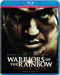 SALE OFF!新品北米版Blu-ray!【セデック・バレ(完全版)】 Warriors of the Rainbow: Seediq Bale [Blu-ray] - 4 1/2 hour International Version!