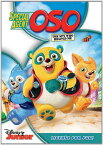 SALE OFF!新品北米版DVD!Disney Special Agent Oso: The Spy Who Helped Me!<きんきゅうしゅつどう隊 OSO>