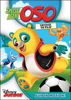SALE OFF!新品北米版DVD!Disney Special Agent Oso: License To Play!<きんきゅうしゅつどう隊 OSO>