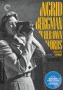 新品北米版Blu-ray!【イングリッド・バーグマン 愛に生きた女優】 Ingrid Bergman: In Her Own Words (The Criterion Collection) [Blu-ray]!