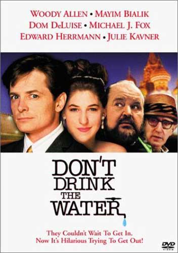 洋画, その他 DVD Dont Drink Water