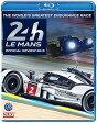 SALE OFF!新品北米版Blu-ray!【2016年ル・マン24時間レース】 Le Mans 2016 [Blu-ray] !