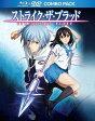 新品北米版Blu-ray! 【ストライク・ザ・ブラッド】 全24話!