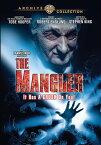 新品北米版DVD!【マングラー】 The Mangler!<トビー・フーパー監督作品>