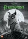 DVD『Frankenweenie』