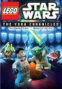 SALE OFF!新品北米版DVD!【レゴ・スター・ウォーズ】 Lego Star Wars: The Yoda Chronicles!