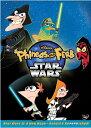 SALE OFF!新品北米版DVD!Phineas and Ferb: Star Wars!<フィニアスとファーブ/スター・ウォーズ大作戦>