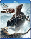 <新入荷続々!>■予約■SALE OFF!新品北米版Blu-ray!The Taking of Tiger Mountain [Blu-ra...