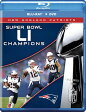SALE OFF!新品Blu-ray!【NFL第51回スーパーボウル】 NFL Super Bowl 51 Champions [Blu-ray/DVD]!