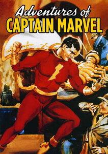 新品北米版DVD!Adventures of Captain Marvel!
