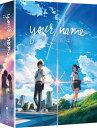 新品北米版Blu-ray!【君の名は。】 <新海誠監督作品><限定盤>