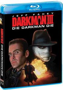 新品北米版Blu-ray!【ダークマン3】 Darkman III: Die Darkman Die [Blu-ray]!