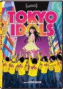 新品北米版DVD!【Tokyo Idols】<三宅響子監督作品/出演柊木りお>