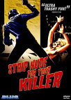 新品北米版DVD!Strip Nude for Your Killer!<エドウィジュ・フェネシュ主演>