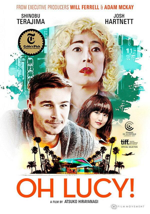 新品北米版Blu-ray!【OH LUCY!(オー・ルーシー!)】 <主演:寺島しのぶ, 監督:平柳敦子> <英語音声の箇所に日本語字幕なし>