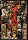 ■予約■新品DVD!【犬ヶ島】 Isle of Dogs!<ウェス・アンダーソン監督作品>