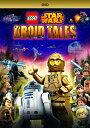 SALE OFF!新品北米版DVD!【レゴ スター・ウォーズ Droid Tales】 Lego Star Wars: Droid Tales!