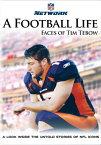 SALE OFF!新品DVD!A Football Life: Tim Tebow!<ティム・ティーボウ>
