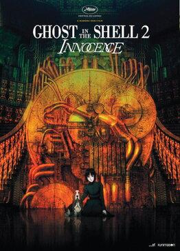 新品北米版DVD!【イノセンス】 <『GHOST IN THE SHELL 攻殻機動隊』続編>