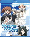 ■予約■新品北米版Blu-ray!【ヨスガノソラ】全12話!