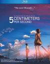 新品北米版Blu-ray!【秒速5センチメートル】<新海誠監督作品>