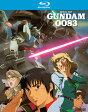 ■予約■新品北米版Blu-ray!【機動戦士ガンダム 0083 STARDUST MEMORY】 全13話!