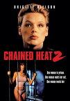 新品北米版DVD!【チェーンヒート2】Chained Heat 2!<ブリジット・ニールセン主演>