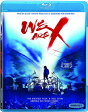 ■予約■新品アメリカ版Blu-ray!【WE ARE X】<X JAPANの封印された歴史を描くハリウッドのドキュメンタリー映画><アメリカ盤につき英語音声の箇所に日本語字幕なし>