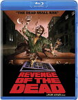 新品北米版Blu-ray!【ゼダー/死霊の復活祭】 Revenge of the Dead (aka Zeder: Voices From Beyond) [Blu-ray]!<プピ・アヴァティ監督作品>