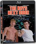 新品北米版Blu-ray!【ブロークン・ジェネレーション/撲殺!射殺!極限の暴力少年たち】 Boys Next Door [Blu-ray]!<チャーリー・シーン>