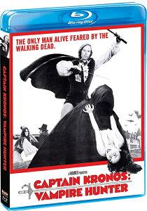 新品北米版Blu-ray!【吸血鬼ハンター】 Captain Kronos: Vampire Hunter [Blu-ray]!<ブライアン・クレメンス監督作品>