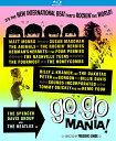 ■予約■新品北米版Blu-ray!【ポップ・ギア】 Go Go Mania! (aka Pop Gear)[Blu-ray]!<ザ・ビートルズ, ジ・アニマルズ, ハーマンズ・ハーミッツ, ザ・ハニーカムズ, ピーター&ゴードン他> - RGB DVD STORE/SPORTS&CULTURE