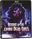 ■予約■新品北米版Blu-ray!【魔性のしたたり/屍ガールズ】 Revenge of the Living Dead Girls [Blu-ray]!<ピエール・B・ラインハルト監督作品> - RGB DVD STORE/SPORTS&CULTURE