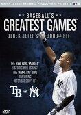 北米版DVD!BASEBALL'S GREATEST GAMES: DEREK JETER'S 3,000TH