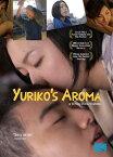 新品北米版DVD!【ユリ子のアロマ】<江口のりこ主演>