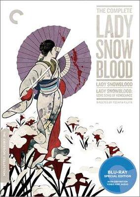 新品北米版Blu-ray!<『修羅雪姫』『修羅雪姫 怨み恋歌』セット> 梶芽衣子主演, 藤田敏…