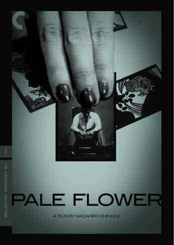 新品北米版DVD!【乾いた花】 Pale Flower: Criterion Collection