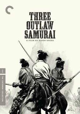 新品北米版DVD!【三匹の侍】 Three Outlaw Samurai (Criterion Collection) !