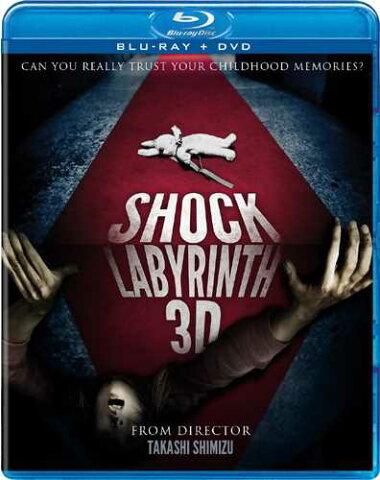 新品北米版Blu-ray!【戦慄迷宮3D】