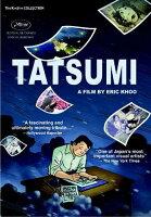 ■予約■SALEOFF!新品北米版DVD!【TATSUMI】辰巳ヨシヒロ
