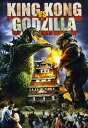 新品北米版DVD!【キングコング対ゴジラ】 King Kong vs. Godz