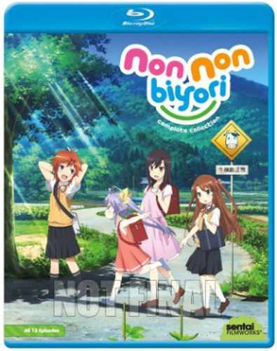 TVアニメ, 作品名・な行 Blu-ray 12