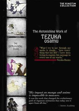 新品DVD!【手塚治虫 実験アニメーション作品集】 The Astonishing Work Of Tezuka Osamu!