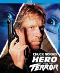 新品北米版Blu-ray!【ザ・ファントム/地獄のヒーロー4】 Hero And The Terror [Blu-ray]!<チャック・ノリス主演>
