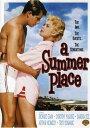 新品北米版DVD!【避暑地の出来事】 A Summer Place!