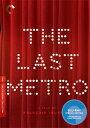 新品北米版Blu-ray!【終電車】 The Last Metro: Criterion Collection (Blu-ray)!
